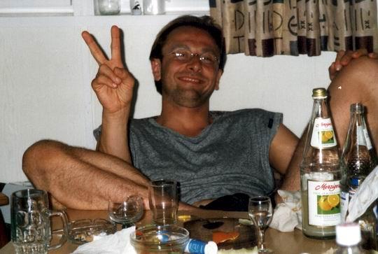 http://www.fordpflanzen.de/bilder/rolf/Ford-einzelbilder/1999-Leiwen/seite15-rasieren.jpg